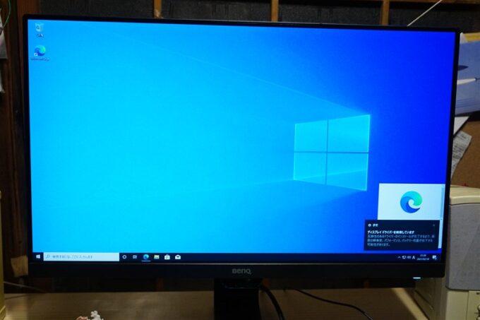 自作pcにWindows10をインストールする