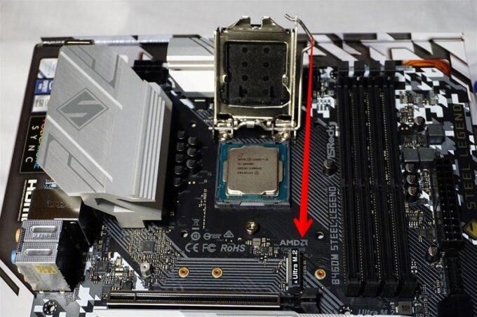 CPUを固定する