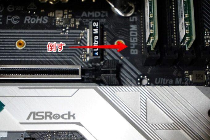 PCIE x16スロットのロックを外す