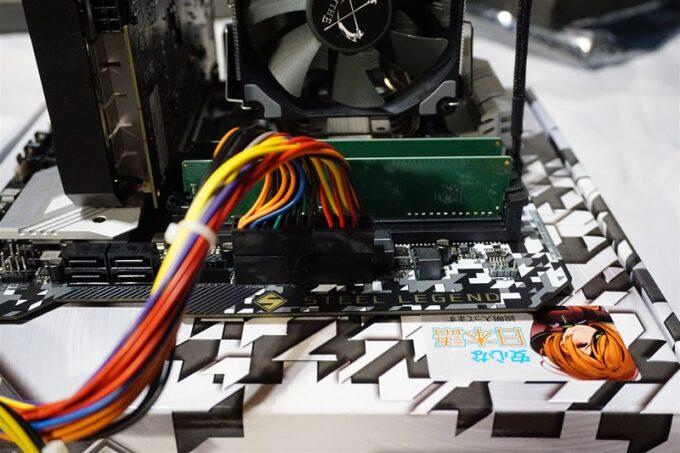 自作パソコンのATX電源ケーブル
